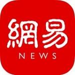 网易新闻手机版下载 68.1 安卓版