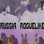 俄罗斯流氓游戏破解版 中文版 1.0