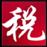 浙江税务代征人开票系统 4.1.0 最新免费版