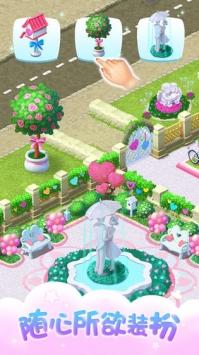 梦幻花园破解版无限星无限金币 2.9.0 最新版