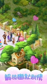 梦幻花园破解版无限星无限金币