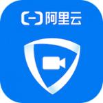 阿里云会议app官方下载 1.0.5 安卓版