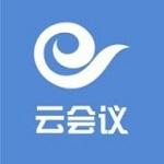 天翼云会议官方下载 1.07 最新电脑版