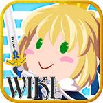 Fgowiki app 1.25 安卓版