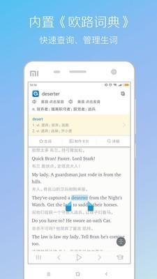 百朗听力app下载