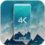 4k壁紙app 2.6.2.3 安卓版