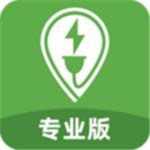 联联充电Pro软件 1.2.3 最新版