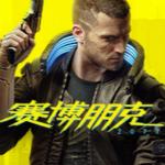 赛博朋克2077pc版下载 中文免费版 1.0