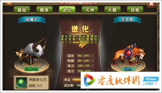 新部落守衛戰最新版本(附攻略秘籍) 3.26.0 安卓版