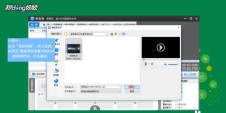 爱剪辑PC永久破解版下载 免费版 1.0