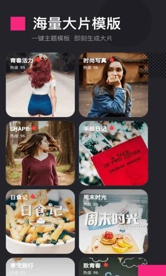 小熊編輯器app 1.0 安卓版