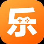 乐乐游戏盒子app下载手机版 5.2 免费版