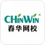 春华网校app 5.9.0 安卓版