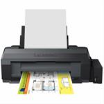 愛普生l1300打印機驅動下載 2.12 官方版