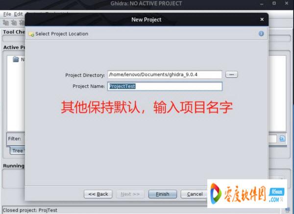 Ghidra反汇编下载 9.0.4 中文版