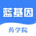 药学考研药师下载安卓版 3.0.0 官方版