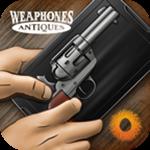 枪械爱好者破解版 1.0.0 安卓版