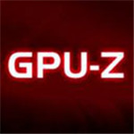 GPU-Z下载 2.33.0 官方中文版