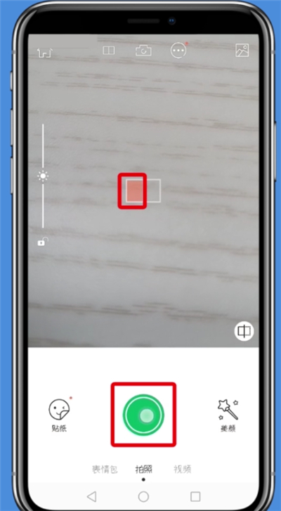 無他相機最新版本下載2020 3.1.9.418 安卓版