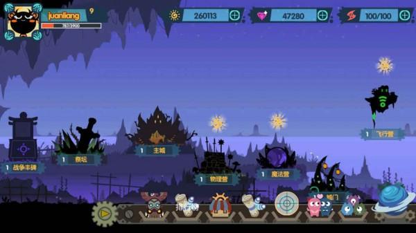 怪兽纪元游戏下载破解版 3.2 免费版
