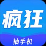 疯狂小说app免费领手机 1.7.9 安卓版