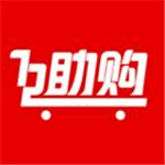 互助购app下载安卓版 1.3.6 官方版