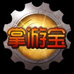 DNF掌游宝官方最新版下载 6.7.9 手机版