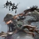 斩妖行破解版百度云下载 中文版(steam正版分流) 1.0