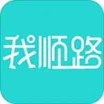 我顺路app下载安卓版 2.5.3 官方版