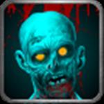 逃離僵尸密室游戲 2.5 手機最新版