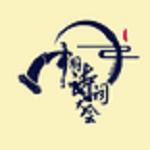 中國詩詞大會下載官方版 10.8.2 安卓版
