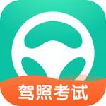 元貝駕考科目四2020新版 3.8.0 安卓版
