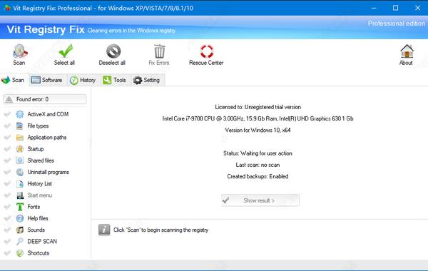注册表修复工具(Vit Registry Fix) 12.7.0 官方免费版