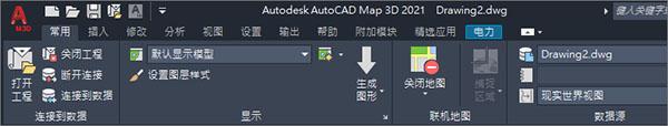 Autodesk AutoCAD Map 3D 2021 中文绿色版(附安装教程) 1.0