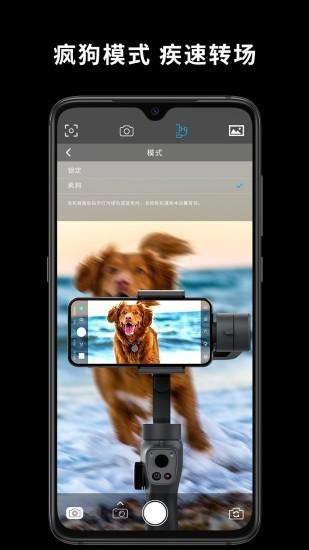 Capture2 app下载安卓版 2.3.4 绿色版