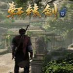 轩辕剑7pc百度网盘下载 免安装限定版 1.0