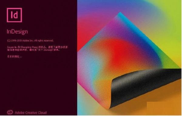 Adobe InDesign 2020破解百度云下载