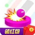 球球降临红包版下载 1.0 最新安卓版