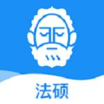 觉晓法硕下载手机版 1.2.6 安卓版
