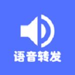 好友语音包下载手机版 1.0.9 官方免费版