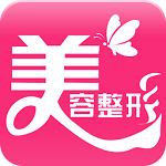 宏达医疗美容门诊经营管理系统 1.0 官方版