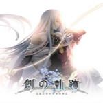英雄传说创之轨迹百度网盘下载 免安装中文电脑版 1.0