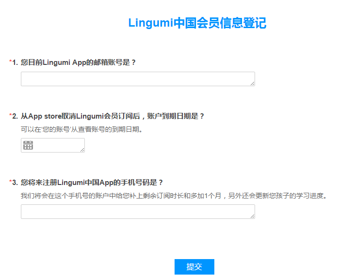 Lingumi破解版 1.18.3 安卓版