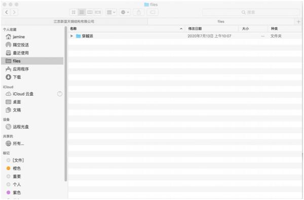 穿越派官方下载 2.0 最新版 1.0