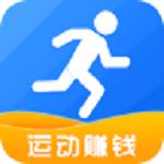 跑步赚钱下载手机版 3.1.2 安卓版
