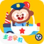 多多小警察游戏下载 1.4.03 安卓版