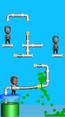 水管大师2020下载
