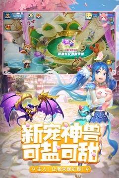 天书奇谈觉醒手游下载最新版 1.2.0.1 中文版