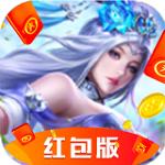 蜀仙风云游戏下载安卓版 1.0 绿色版