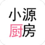 小源厨房app 1.0.4 安卓版